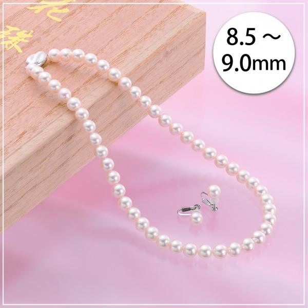 花珠真珠ネックレス、イヤリングセット
