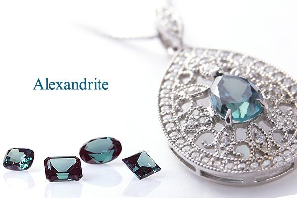 光によって変色する美しい宝石アレキサンドライト