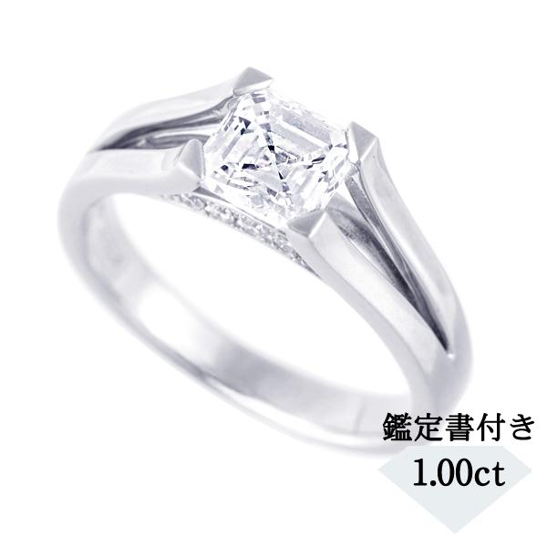 プラチナダイヤモンドリング(1.00ct/Fカラー/VS1/スクエアエメラルドカット)