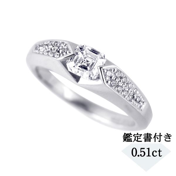 プラチナダイヤモンドリング(0.51ct/Gカラー/VVS2/スクエアエメラルドカット)