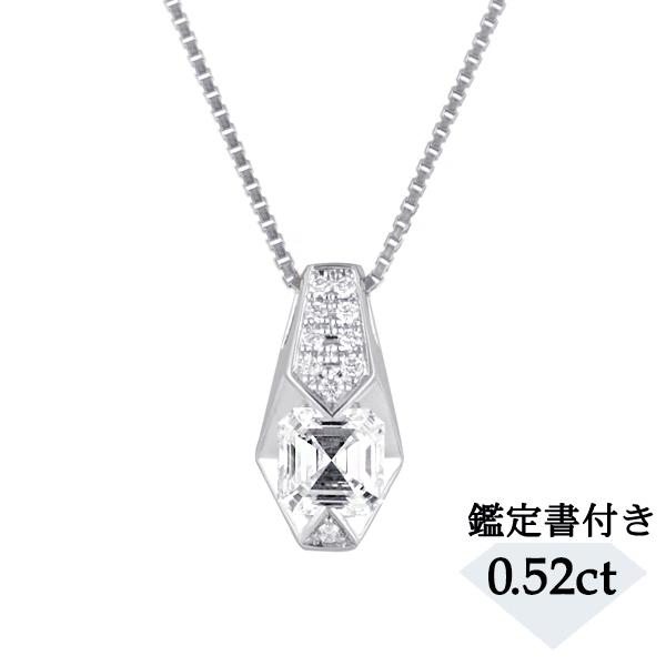 プラチナダイヤモンドペンダント(0.52ct/Dカラー/IF/スクエアエメラルドカット)