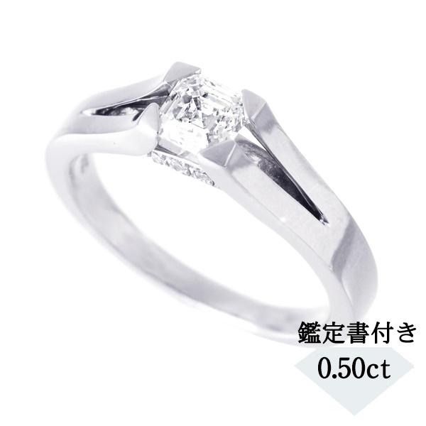 プラチナダイヤモンドリング(0.50ct/Dカラー/VVS1/スクエアエメラルドカット)
